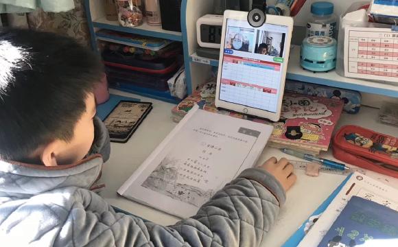 小学在线作业辅导